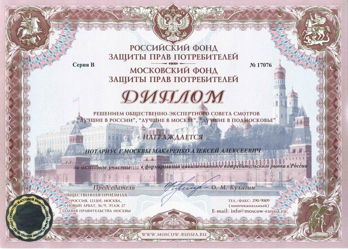 Роль православных праздников в воспитании детей